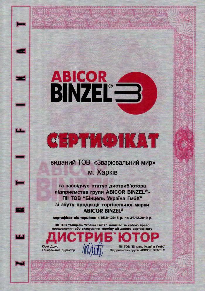 abicor_binzel_sertifikat_2020