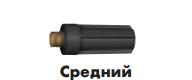 kolpacek-abitig-gpir-9-20-crednii-abicor-binzel