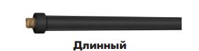 kolpacek-abitig-gpir-9-20-dliniii-abicor-binzel
