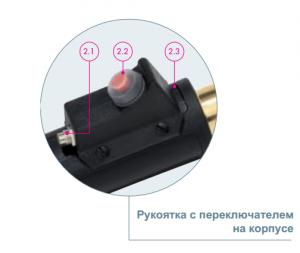 rykoyatka-s-pereklycatelem-robo-455d-650ts-abicor-binzel