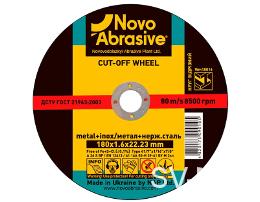 krug-otreznoi-po-metallu-Novo-Abrasive
